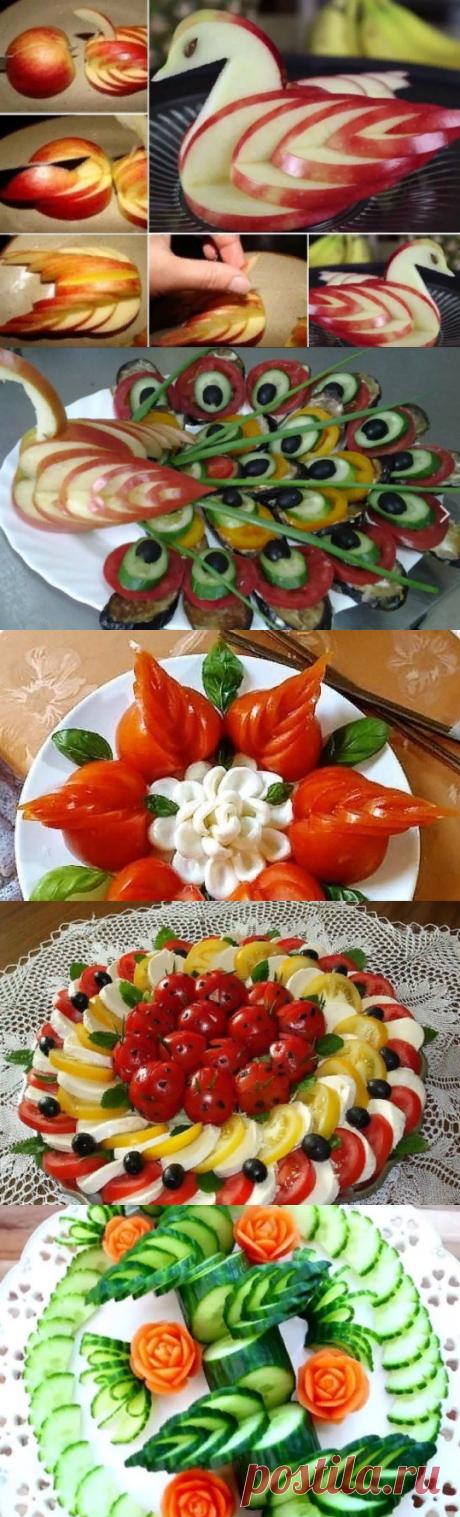 Идеи для овощной нарезки на Новогодний стол | Едим вместе | Яндекс Дзен