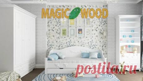 Де краще дитячі ліжка купити у Києві за найвигіднішою ціною? - Magic Wood - интернет магазин