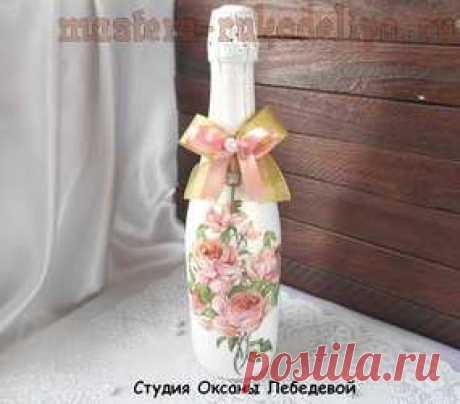 Мастер-класс по декупажу на стекле: Бутылка шампанского