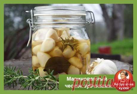 Рецепт маринованного чеснока зубчиками