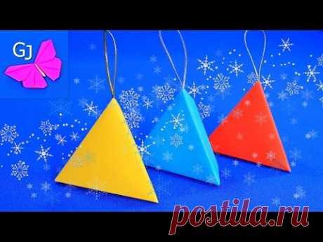 Новогодняя оригами коробочка с сюрпризом