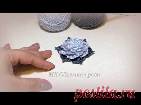 роза крючком объемная мотив ирландское кружево irish lace