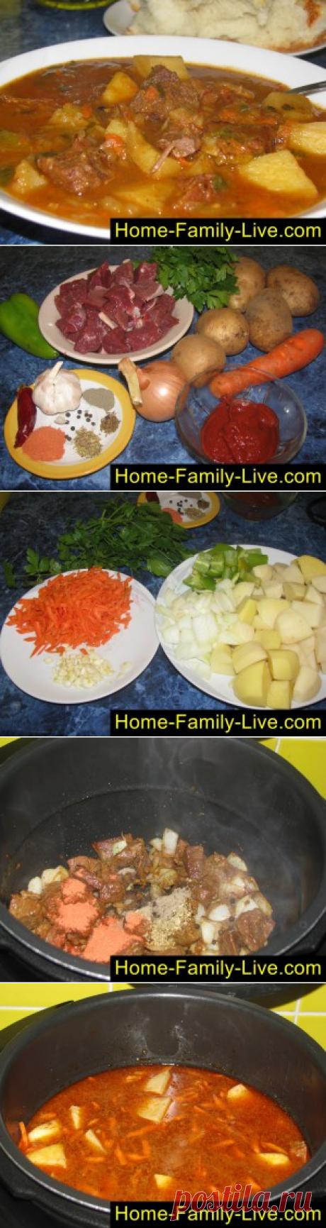 Гуляш по-венгерски/Сайт с пошаговыми рецептами с фото для тех кто любит готовить