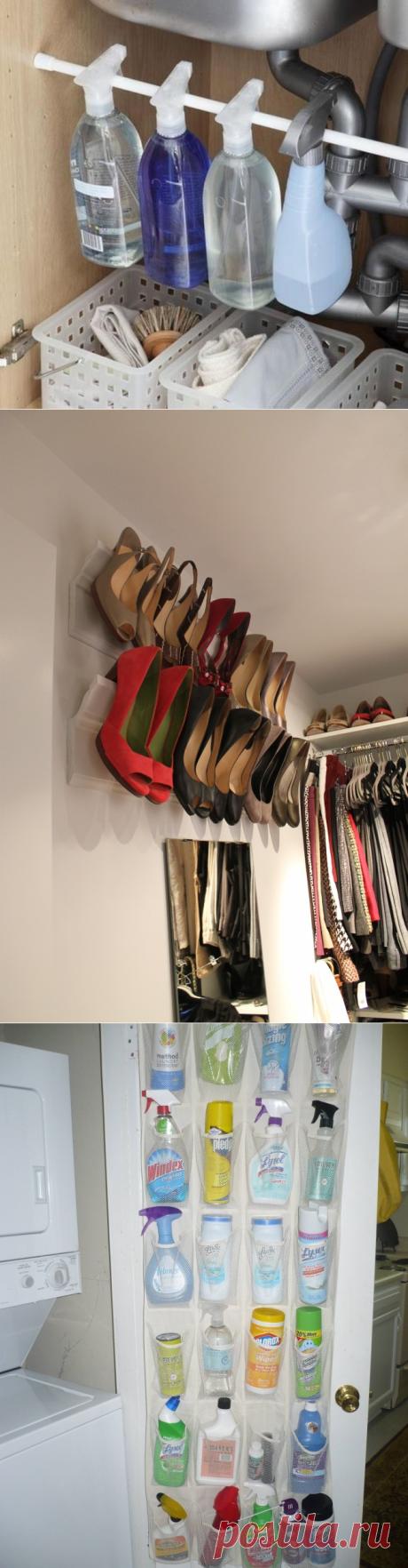 40способов организовать порядок вдоме