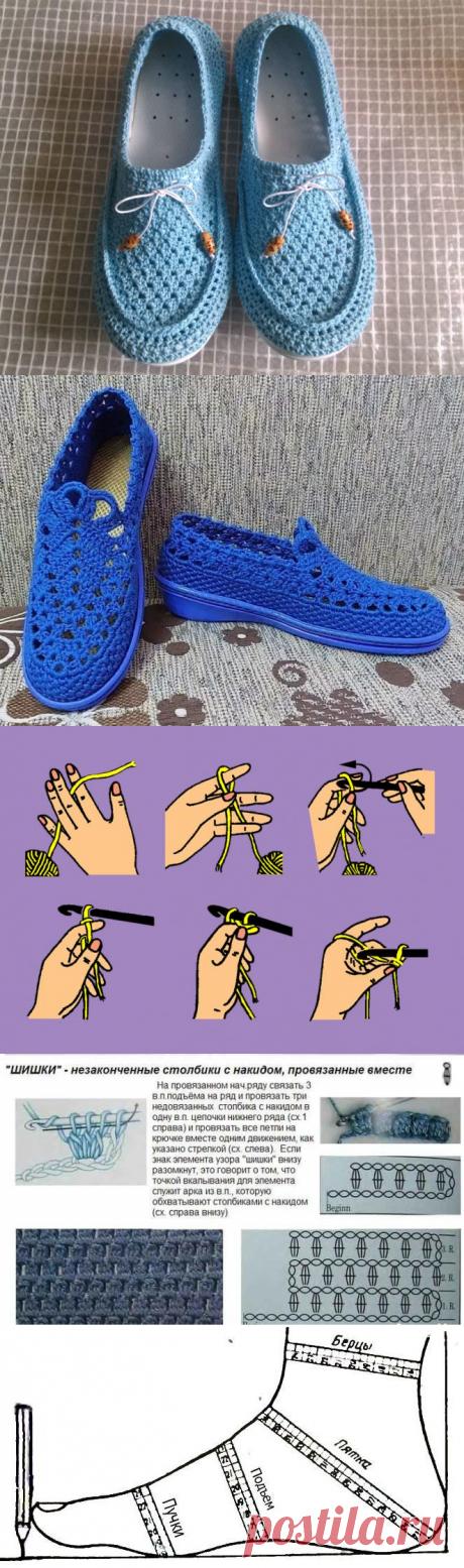 Тапочки мокасины крючком: разноцветные тапочки-мокасины с бисером крючком.