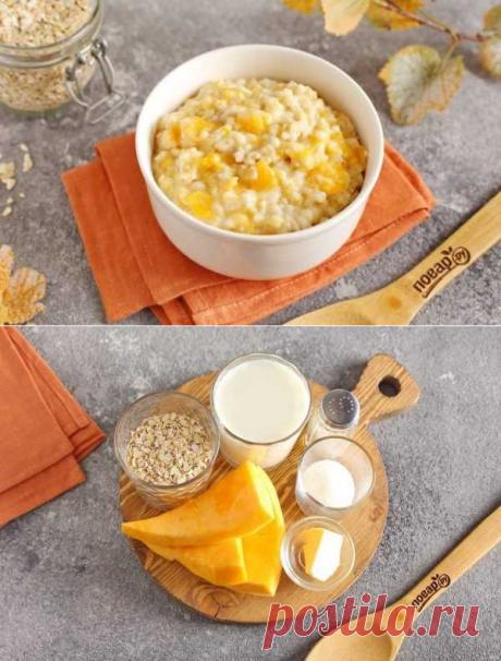 Овсяная каша с тыквой в мультиварке   Вкусные кулинарные рецепты