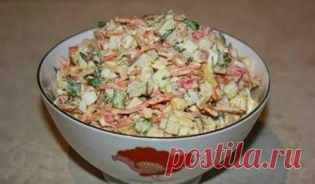 Салат из крабовых палочек с корейской морковкой | Эксклюзивные шедевры кулинарии.