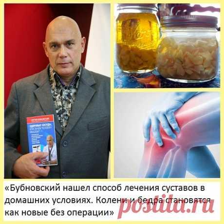 «Бубновский нашел нашла способ лечения суставов в домашних условиях. Колени и бедра становятся как новые без операции»                                         ᅠᅠᅠᅠᅠᅠᅠᅠᅠᅠᅠᅠᅠᅠᅠᅠᅠᅠᅠᅠᅠᅠᅠᅠᅠᅠᅠᅠᅠᅠᅠᅠᅠᅠᅠᅠᅠᅠᅠᅠᅠᅠᅠᅠᅠᅠᅠᅠᅠᅠᅠᅠᅠᅠᅠᅠᅠᅠᅠᅠᅠᅠᅠᅠᅠᅠᅠᅠᅠᅠᅠᅠᅠᅠᅠᅠᅠᅠ  помидоры  пальчики оближешь