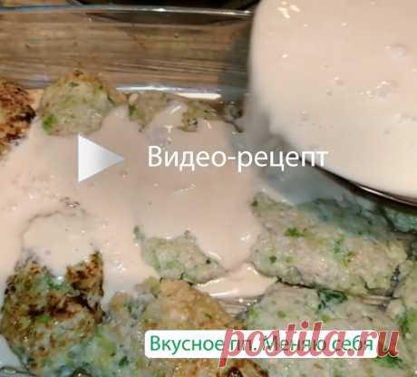 Ленивые голубцы в сметанном соусе. пп-рецепт. 105 ккал на 100 гр.