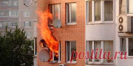 (+2) Как получить компенсацию при пожаре в доме : Полезные советы : Дом : Subscribe.Ru