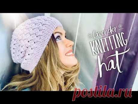 """Как связать ШАПОЧКУ """"Lavender"""" спицами / Knitting Pattern Spring Hat - YouTube"""