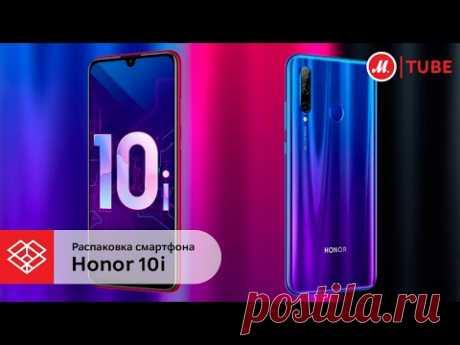 Смартфон Honor 10I 128Gb Shimmering Red (HRY-LX1T) - характеристики, техническое описание в интернет-магазине М.Видео - Санкт-Петербург