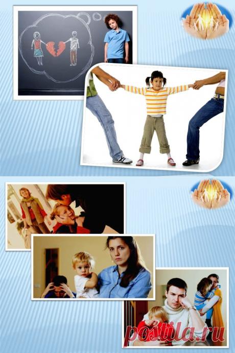 «Жена не дает возможности видеться с ребенком» - Как не потерять своего отцовства при разводе с женой | Семейный психолог | Яндекс Дзен