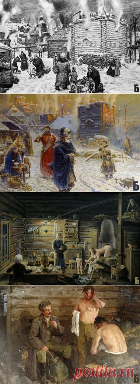 Банная реформа Петра 1 или почему народ стал мыться в печах. | Мишкина БАНЬКА | Яндекс Дзен