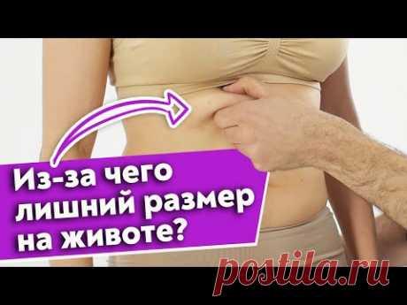 Эффективный массаж, чтобы убрать жир! / Как убрать лишний размер на животе?