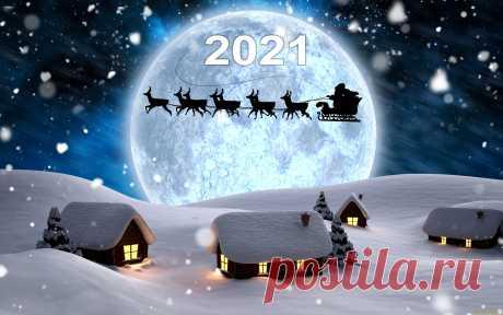 Обои на рабочий стол: Новый год Быка 2021, зима