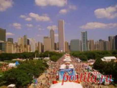 Сегодня 06 июля памятная дата Фестиваль «Вкус Чикаго»