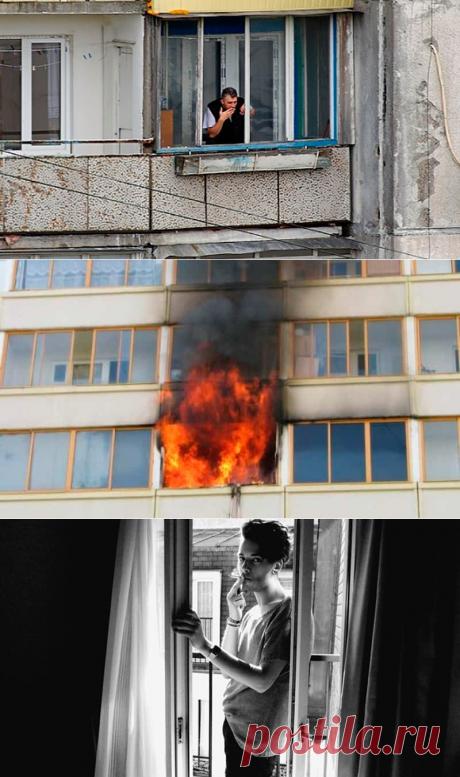 Прикольные картинки, запрет на курение на балконе прикольные картинки