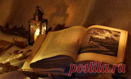 Раскрыта вся правда о Библии | Кто есть кто