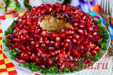 Салат Гранатовый браслет: рецепт с фото пошагово с курицей, черносливом и орехами