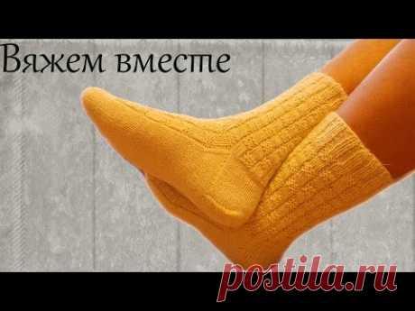 (828) Мужские вязаные носки - YouTube