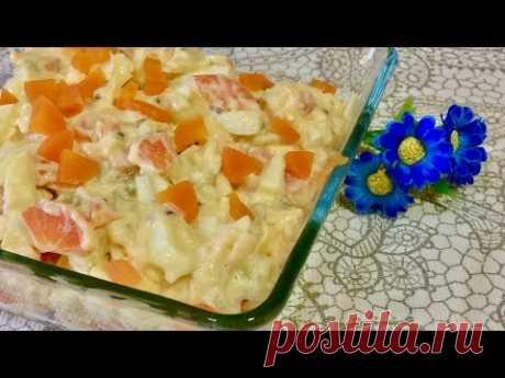 Салат который нужно сразу съедать!!!! Рецепты салатов.