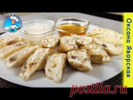 Вкусные тоненькие блинчики с творогом на молоке с изюмом в духовке рецепт. Налистники из творога