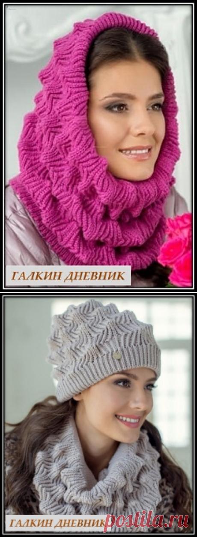 ГАЛКИН ДНЕВНИК: Вязание спицами шарфа - хомута с рельефным узором