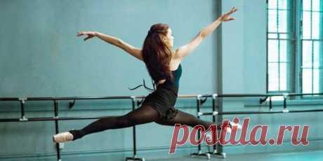 10 способов привести себя в форму от балерин : Красота : Мир женщины : Subscribe.Ru