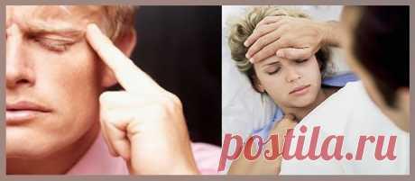 Чем опасен грибок ногтей на ногах (последствия): как не допустить осложнений? Быстрое развитие грибка ногтей с усугублением заболевания в запущенную стадию с осложнениями наблюдается у лиц, которые входят в группу ... Грибок ослабляет организм женщины, в результате чего у нее возникают следующие осложнения: обострение хронических патологий