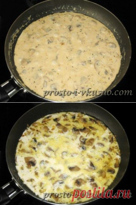 Mushroom champignons sauce with cream. The step-by-step recipe with a photo | it is simple and tasty
