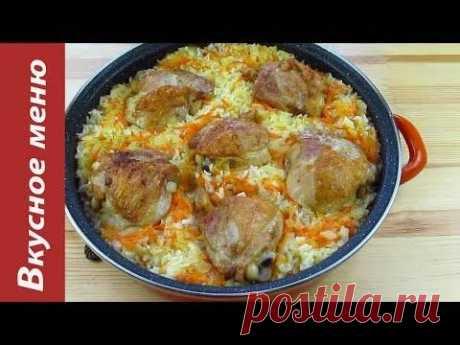 Рис с курицей в духовке | Люблю Себя