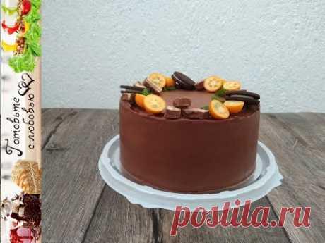 Ганаш для покрытия торта.