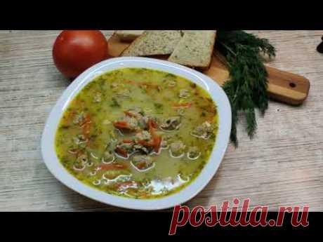 Сырный  суп с фрикадельками  и кус кусом, отличный  домашний рецепт, очень быстро готовится