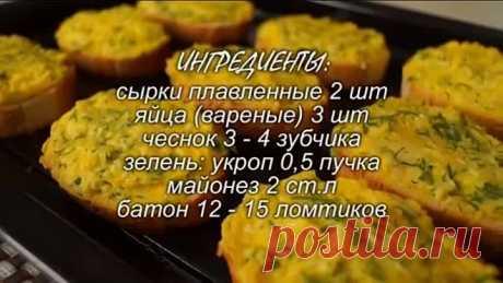 """Молниеносные и очень бюджетные """"ГОРЯЧИЕ"""" БУТЕРБРОДЫ"""