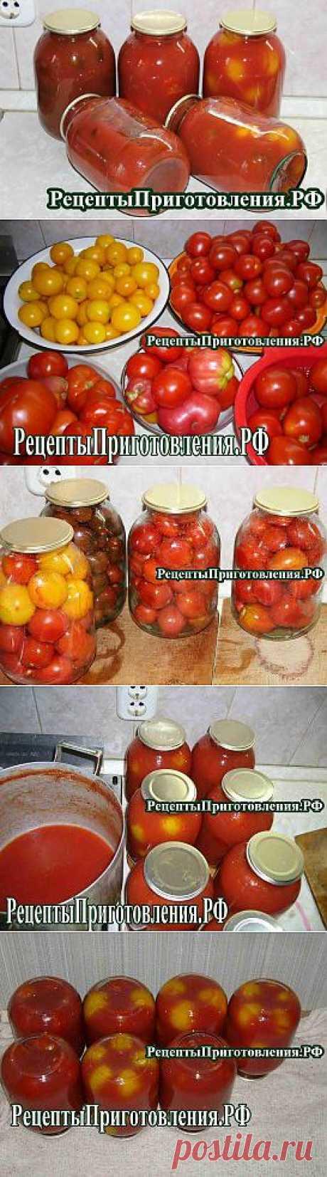 Помидоры в собственном соку, пошаговый рецепт приготовления на зиму с фото | Рецепты Приготовления.рф