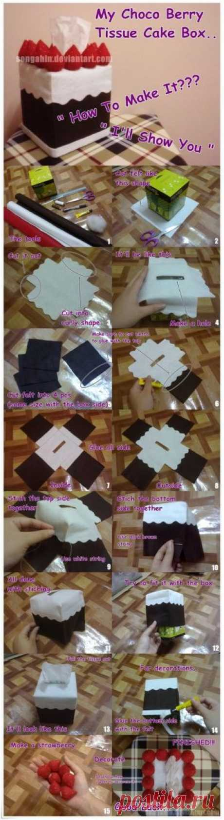 Choco Berry Tissue Bx Tutorial For strawberry tutorial --->[link] *sory for my broken english...
