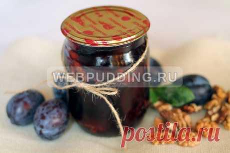 La confitura de ciruelo con las nueces | Como preparar en Webpudding.ru