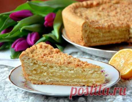 Трехслойный лимонник - обалденный пирог... готова есть его каждый день!