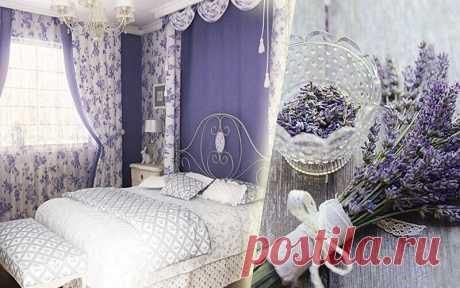 Спальня в стиле прованс: атмосфера бескрайних лавандовых далей и ласкающего бриза у вас дома. Часть 1 | Dream house | Яндекс Дзен