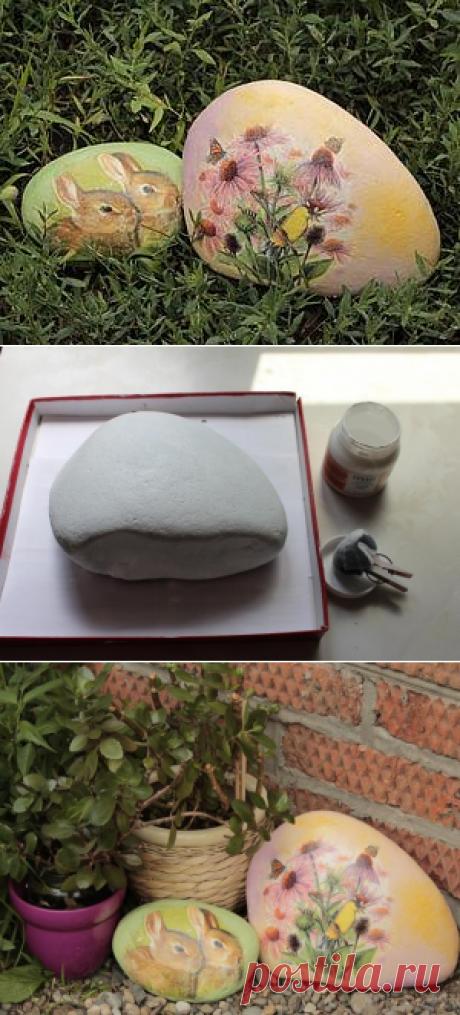 Декупаж камней для сада | LaChat