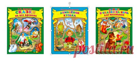Что читать ребенку 3-4 лет? Список книг для детей 3-4 лет – Kids Russian Books