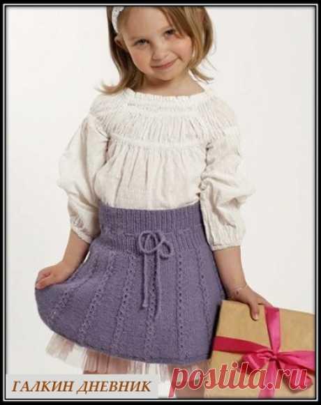 ГАЛКИН ДНЕВНИК: Вяжем юбку для девочки спицами