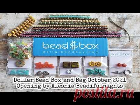 Dollar Bead Box and Bag October 2021 Opening