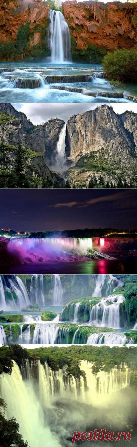 Красивейшие водопады мира | Ультрамарин
