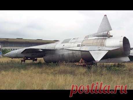 Ту-123 «Ястреб». - YouTube