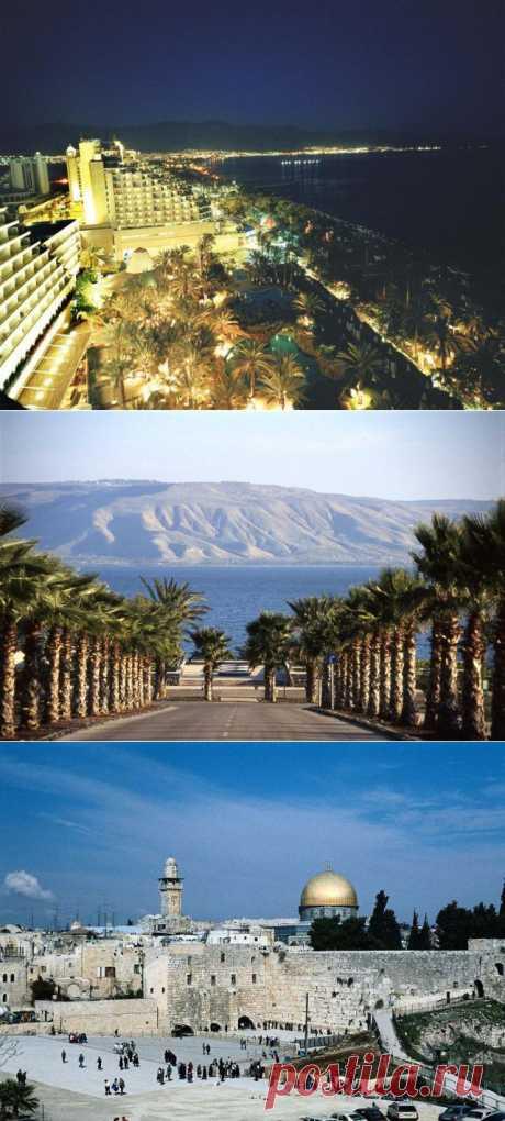 Вокруг Света - Израиль - Фото - Калейдоскоп Эмоций