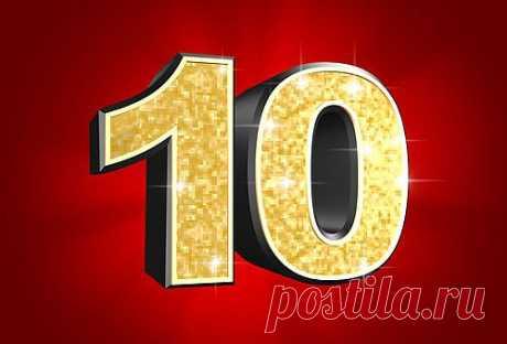 10 прикольных сайтов 1. skakdollar.ru Этот сайт поможет тебе продиктовать адрес твоей странички, электронную почту и разные другие адреса в интернете! Например, сайт www.joker-6.ru можно продиктовать как: «вэ вэ вэ, точечка ,джи как клюшка, о кружочком, ка русская, е, эр как я наоборот, тире, шестерочка, точечка, ру» :)  2. petswitch .com...