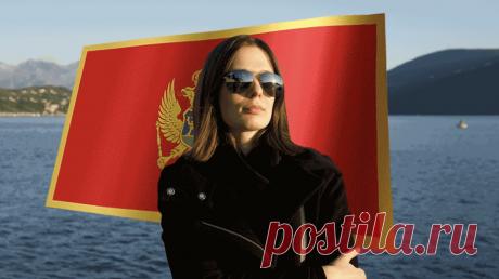 Два года назад я переехала из Москвы в Черногорию: рассказываю, как тут живется   Т—Ж: Журнал провашиденьги   Яндекс Дзен