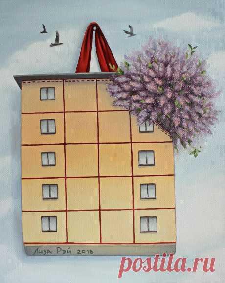 Лиза Рэй –  Сирень у дома Lisa Ray - Lilac at the house 50Х40, 2018 canvas, oil  - холст, масло #surreal #surrealism #超現實主義 #surréalisme #painting #LisaRay #сюрреализм #ЛизаРэй #живопись #картины #художник #art #искусство #весна #цветы #сирень #хрущевка #дом #home #двор #стена #spring #flowers #сумка #yard #lilac #bag #wall #арты #USSR #СССР #эпоха